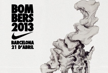 Nike Cursa Bombers 2013 by Chamo San